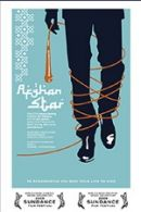 Afghan Star Poster Artwork