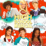 High School Musical Calendar
