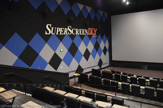 SuperScreen DLX auditorium photo --  Copyright © 2019, SVJ Designs, LLC. All rights reserved.