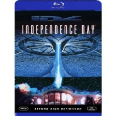Independence Day Blu-ray Cover Art
