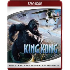 HD DVD of King Kong (2005)
