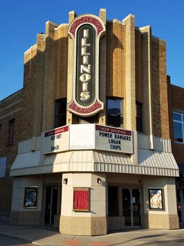 Exterior of Theater
